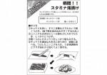 1_3kyuri_recipe