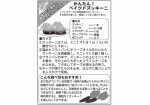 6_3zukkini_recipe